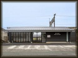 Arisa station(有佐駅)
