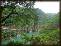 立神峡吊り橋