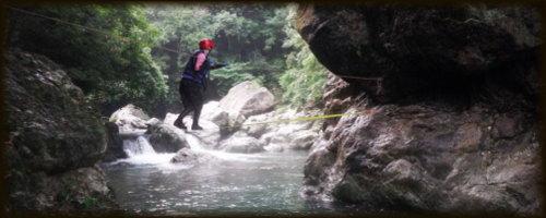 River trekking of Ninja photo.3