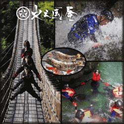 内容【九州・熊本】忍者×キャニオニング | 火之国屋